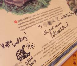 ガラパゴス象亀ポスター