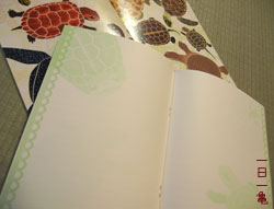 日本の亀ノート