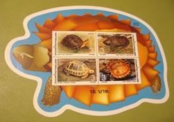 タイ亀切手