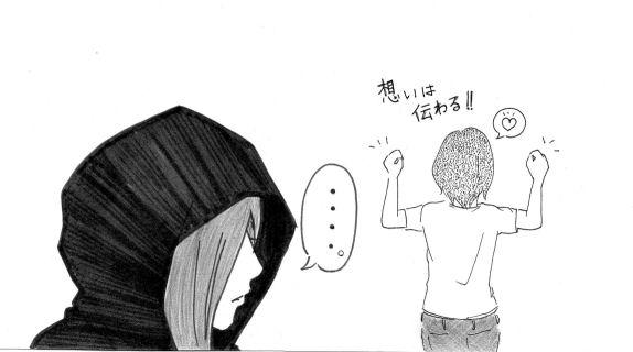 恭平ガッツポーズ
