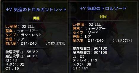 武器7精巧