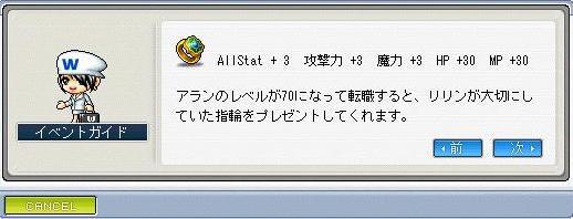 20091226_2.jpg