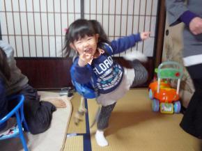 P1060993_20100203100955.jpg