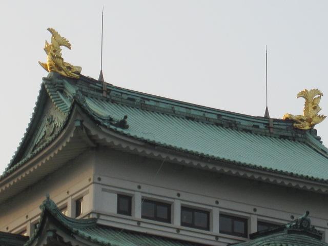 名古屋城の鯱鉾だぎゃー