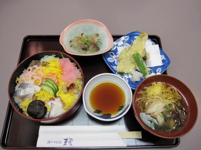 松山寿司定食