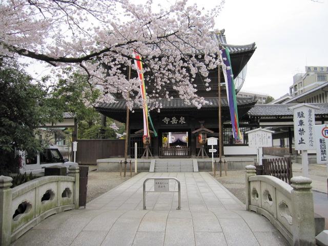 泉岳寺 正面