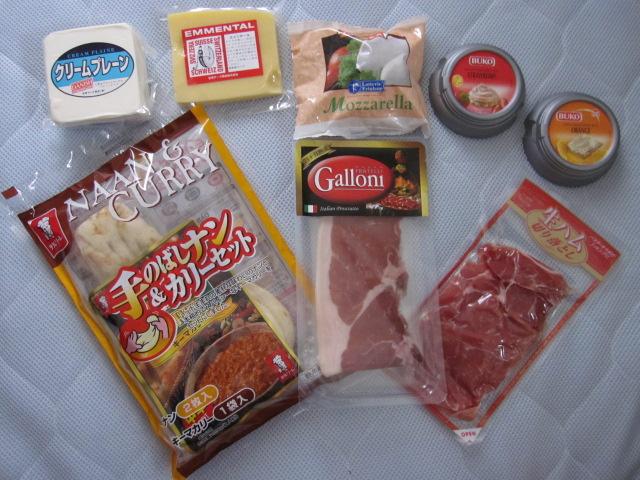 世界チーズ いろいろ