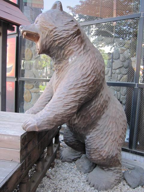 木彫りの熊 全身