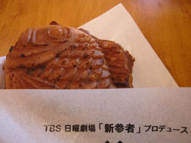 鯛焼き タイアップ1