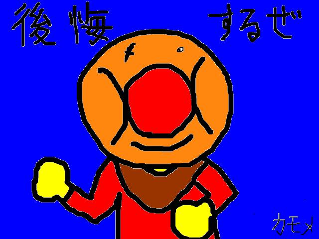 snap_kamomesenpai_20104222224.jpg