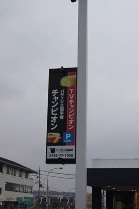タム 店2