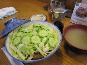 Katsudon of Kanazawa Geisha