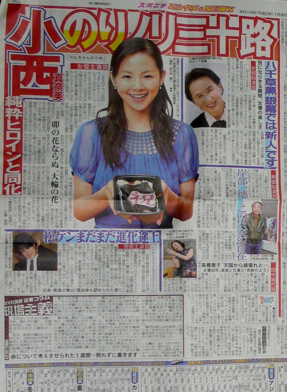 毎日映画コンクール003関西版