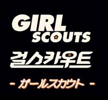 09-12-28girl2.jpg