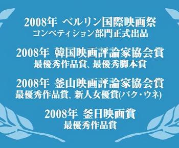 10-5-29atp3.jpg