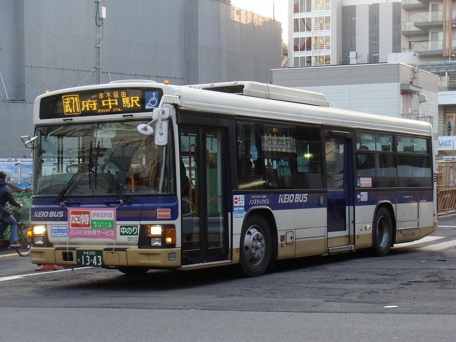 DSC00471-3.jpg