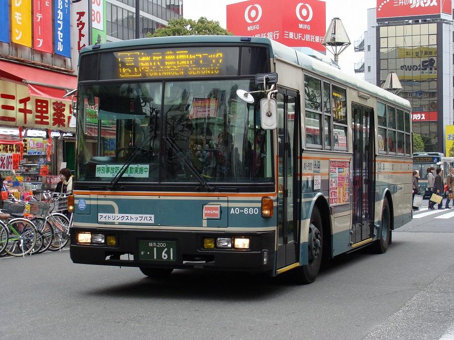 DSC02325-3.jpg