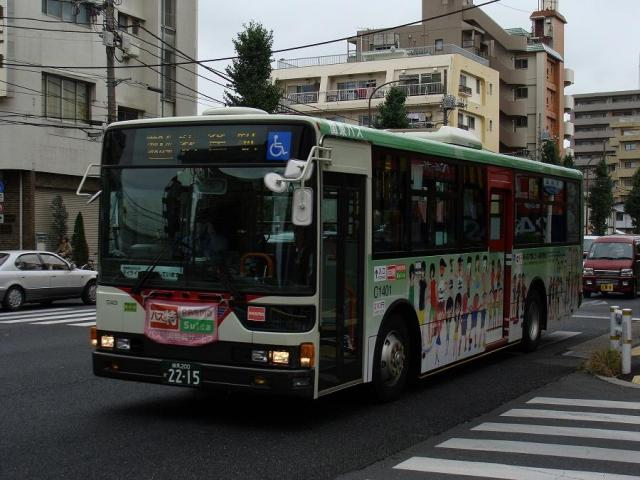 DSC08701-m.jpg