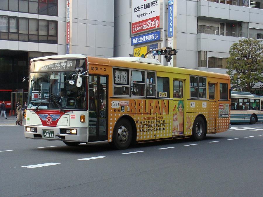 吉祥寺駅で撮影(関東バス)(1/31 ...
