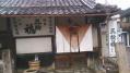 井阪酒造場