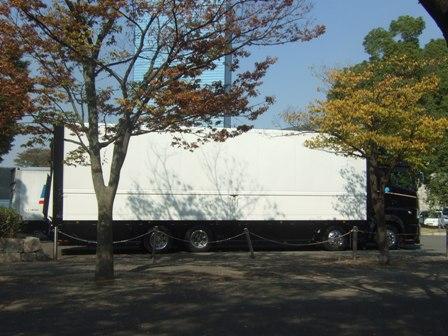 2009-11-6-4
