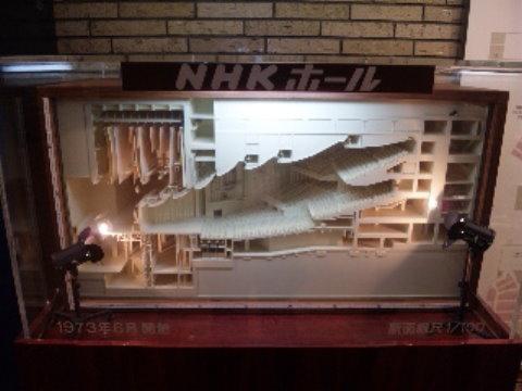 NHK~1