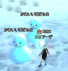 雪ダルマ!