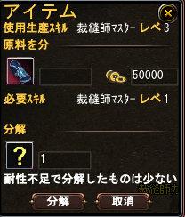 分解(`・ω・´)