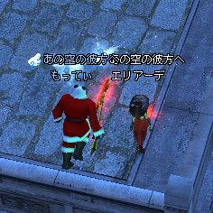 ((((((((((っ・ω・)っ ブーン