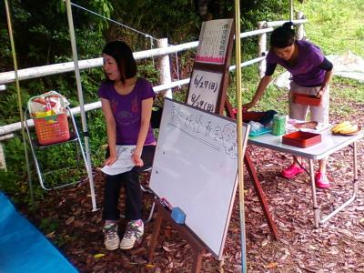 聖子と今ちゃん_convert_20100628110635