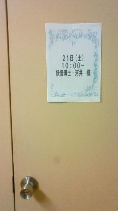 NEC_0542.jpg