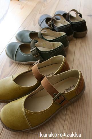 ぺったん靴