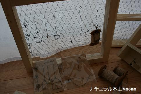 IMG_0450.jpg