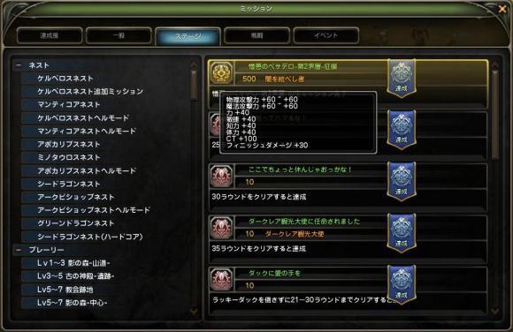 無題2_convert_20120124163530