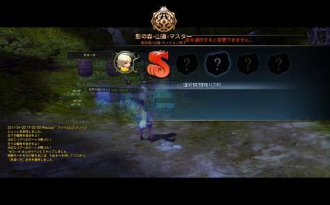 DN+2011-04-20+17-26-47+Wed_convert_20110420180104.jpg