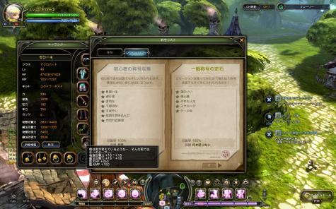 DN+2011-04-20+18-24-28+Wed_convert_20110420193728.jpg
