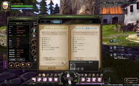 DN+2011-04-20+19-02-44+Wed_convert_20110420193719.jpg