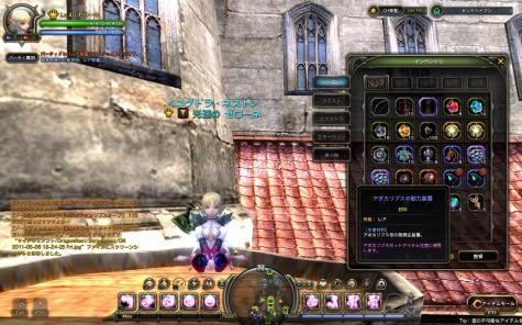 DN+2011-05-06+18-24-27+Fri_convert_20110506192855.jpg