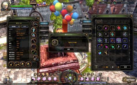 DN+2011-05-28+04-48-53+Sat_convert_20110528062529.jpg