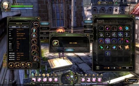 DN+2011-05-28+05-34-35+Sat_convert_20110528062519.jpg