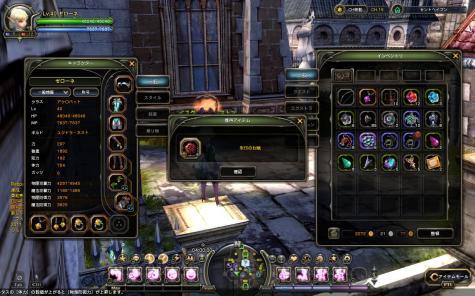 DN+2011-05-28+05-34-40+Sat_convert_20110528062509.jpg