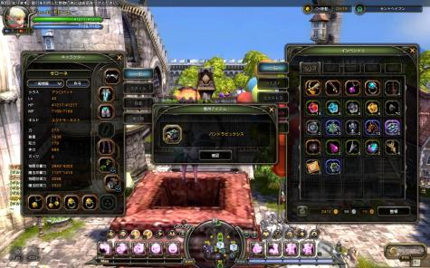 DN+2011-06-02+17-02-38+Thu_convert_20110603185305.jpg