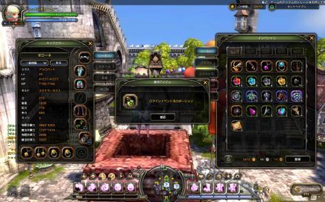 DN+2011-06-02+17-02-44+Thu_convert_20110603185254.jpg