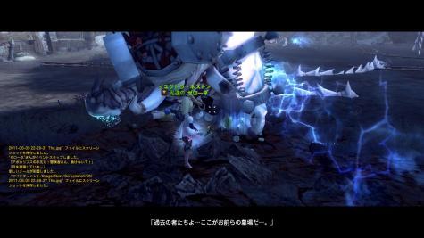 DN+2011-06-09+22-38-30+Thu_convert_20110610221455.jpg
