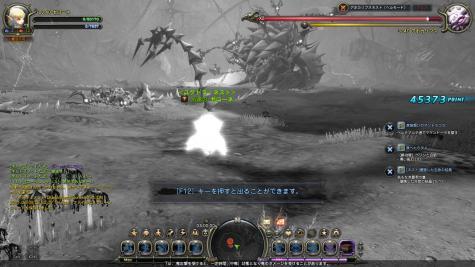 DN+2011-06-09+22-50-31+Thu_convert_20110610221426.jpg