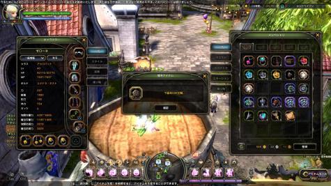 DN+2011-06-09+23-00-25+Thu_convert_20110614200716.jpg