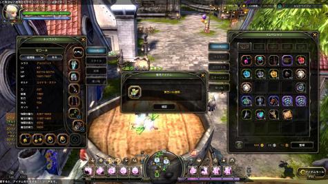 DN+2011-06-09+23-00-30+Thu_convert_20110614200705.jpg