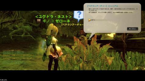 DN+2011-06-22+15-49-38+Wed_convert_20110622200725.jpg