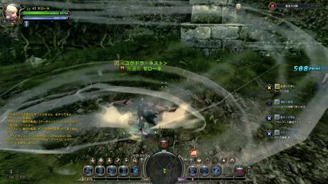 DN+2011-06-30+16-07-34+Thu_convert_20110630164925.jpg