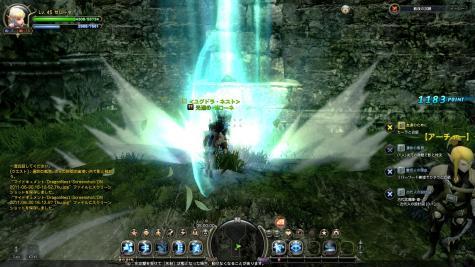 DN+2011-06-30+16-13-09+Thu_convert_20110630164843.jpg